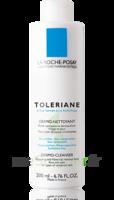 Toleriane Fluide Dermo Nettoyant 200ml à BOUILLARGUES